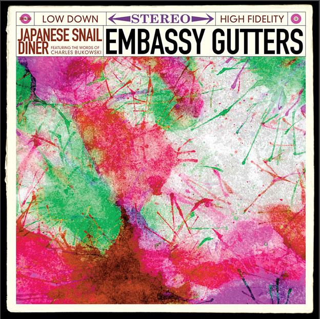 embassy gutters